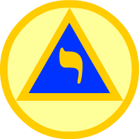 Lodge of Perfection Logo